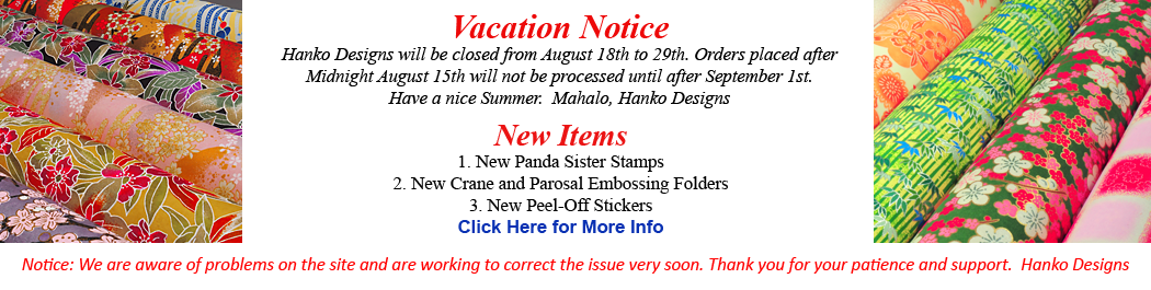 2014 Vacation Banner w/notice