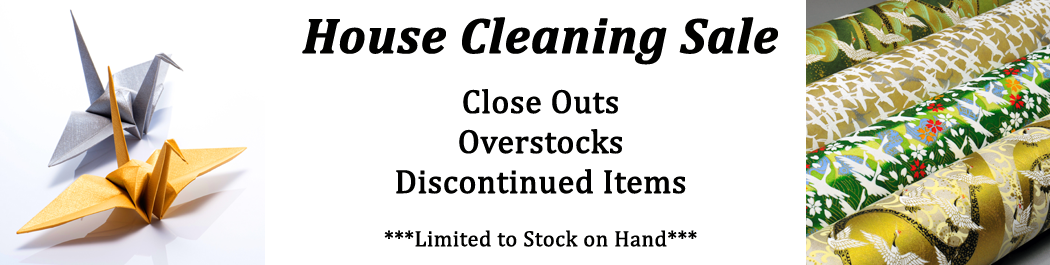 Cleaning House Sale Banner 2015 January