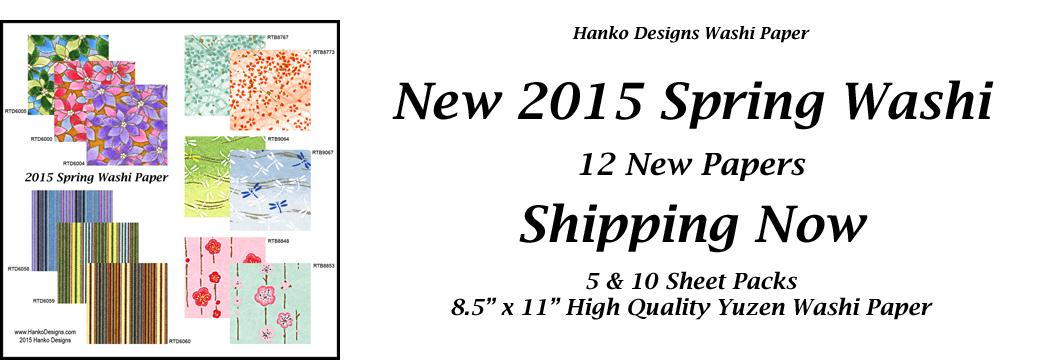 2015 Spring Washi Banner Paper