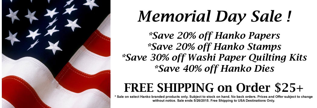 150522 Memorial Day Sale Banner