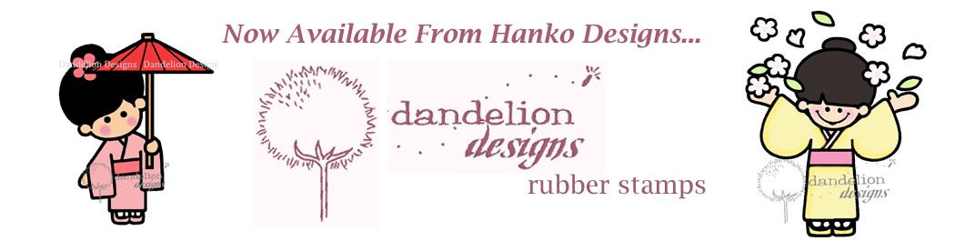 dandelion banner 2016