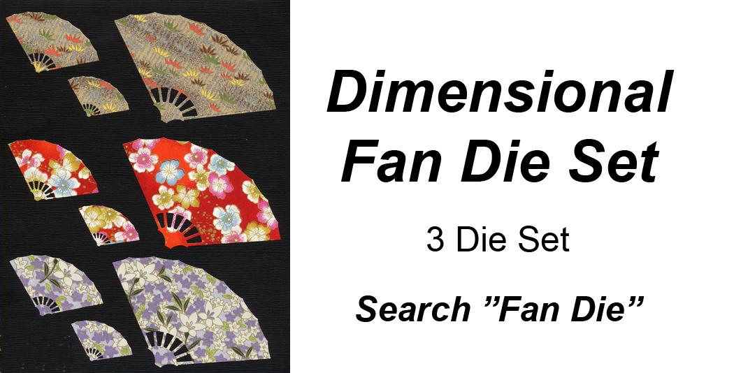 Dimension Fan Banner 2014 www.HankoDesigns.com