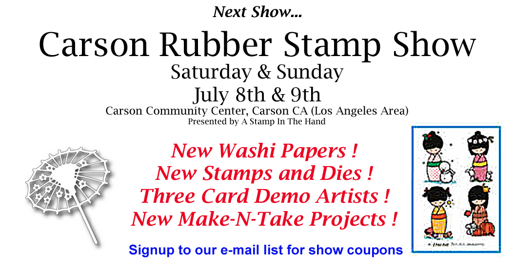 Show Banner Carson 2017 July