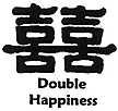 HF121DoubleHappiness Stamp