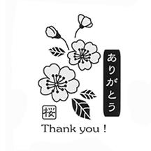 HG045 Sakura Thank You