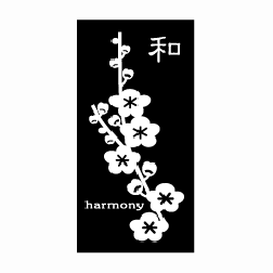 HG109 Plum Harmony
