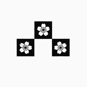 Hanko stamp