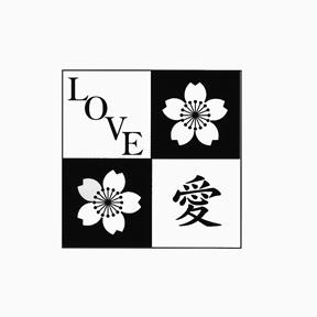 HH117 Hanko stamp Cherry Blossom Love Stamp