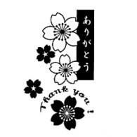 HH118 Cherry Arigato Stamp Hanko stamp