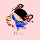 Sister Stamp - Hanko Designs