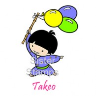 SS025 Takeo w/Balloons Sister Stamp