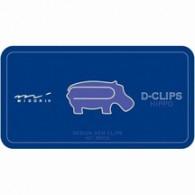 Hippo Hippopotamus D-Clips - Paper Clips - d-clip - dclips dclip d-clips - www.HankoDesigns.com