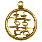 CM022 Gold Double Happiness Charm