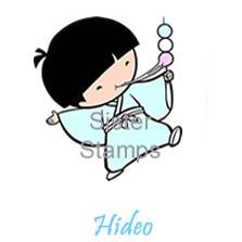 SS0061 - 19 Hideo w Mochi Sister Stamps - Hanko Designs - www.HankoDesigns.com