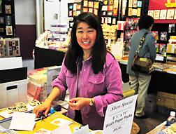 2009LoriLai - Lori Lai http://LoriLaiDesigns.com