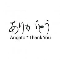 HG193 Arigato Thank You
