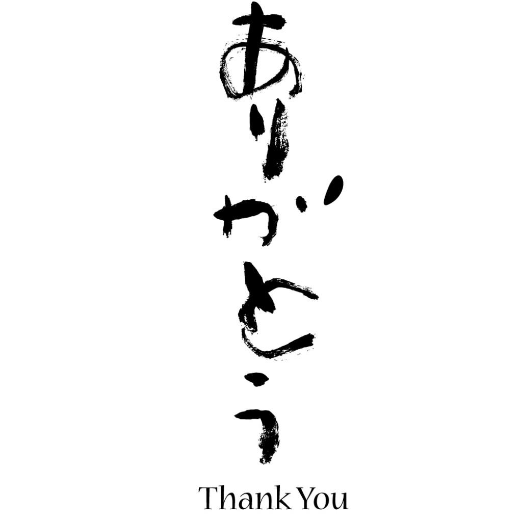 HH182 Brush Arigato Thank You - www.HankoDesigns