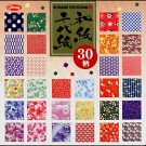 PC141 Origami Favorites Japanese Folding Paper - Boxed Set - Hanko Designs.com - www.HankoDesigns.com