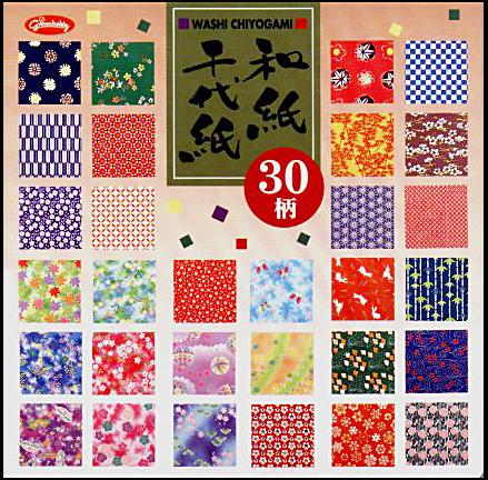 PC141 Origami Favorites Japanese Folding Paper - Boxed Set - Hanko Designs.com - www.HankoDesigns.com