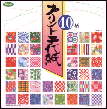 PC159 Variety Boxed Origami Paper - Hanko Designs - www.HankoDesigns.com