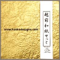 PC191 Momi Gold Origami Paper - Hanko Designs - www.HankoDesigns.com