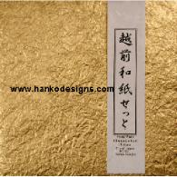 PC192 Momi Washi Champagne Gold Origami Paper - Hanko Designs - www.HankoDesigns.com