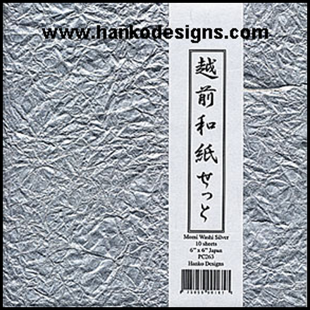 PC263 Momi Washi Silver Origami Paper - Hanko Designs - www.HankoDesigns.com