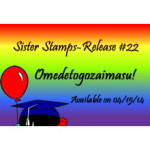 Release 22 Occasion Wedding and Graduate Sister Stamps