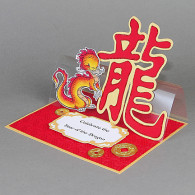 HKD_5936-13x Year of the Dragon - Sister Stamps Handmade Card - www.HankoDesigns.com 2014