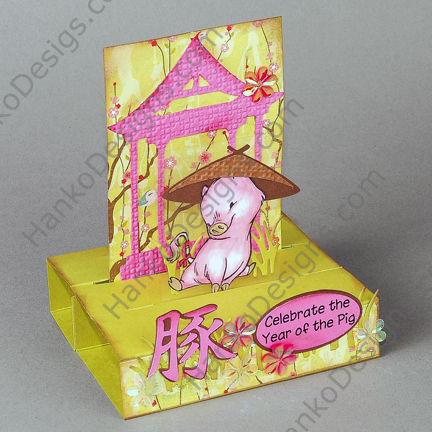 HKD_5940-16x Year of the Pig Boar Sister Stamp Handmade Card - www.HankoDesigns.com