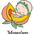 SS0073 - 23 Momotaro Peach Baby Boy - Sister Stamp - Rubber Stamp Image - www.SisterStamps.com - June 2014