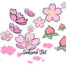 SS0074 - 23 Sakura Set Cherry Blossom - Sister Stamp - Rubber Stamp Image - www.SisterStamps.com - June 2014