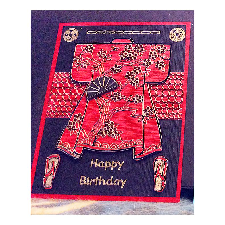 8007 Red Kimono Birthday Card by Karen Swemba - www.HankoDesigns.com 2014