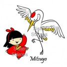 Mitsuyo Sister Stamps unmounted rubber stamps - www.HankoDesigns.com November 2014 Crane Taiko Release 26