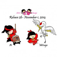 Ai and Mitsuyo Sister Stamps unmounted rubber stamps - www.HankoDesigns.com November 2014 Crane Taiko Release 26