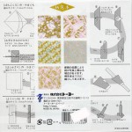 Pink Yuzen Washi Paper - www.HankoDesigns.com