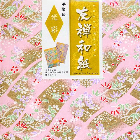 JP015203 Pink Washi Origami www.HankoDesigns.com