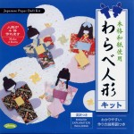 28-3433 Warabe Japanese Washi Doll Kit - www.HankoDesigns.com