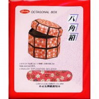 JP283476 Octagonal Washi Box Kit - www.HankoDesigns.com