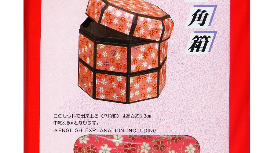 JP283476 Octagonal Washi Box Kit - www.HankoDesigns.com