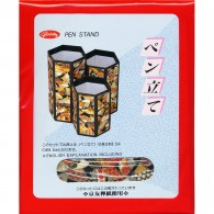 JP283478 Pen Stand Washi Box Kit - www.HankoDesigns.com