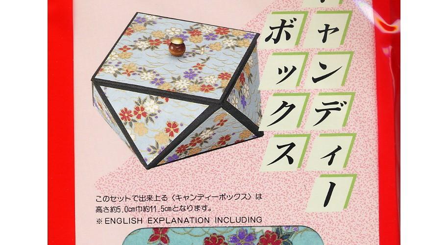 JP283479 Candy Box Washi Box Kit - www.HankoDesigns.com