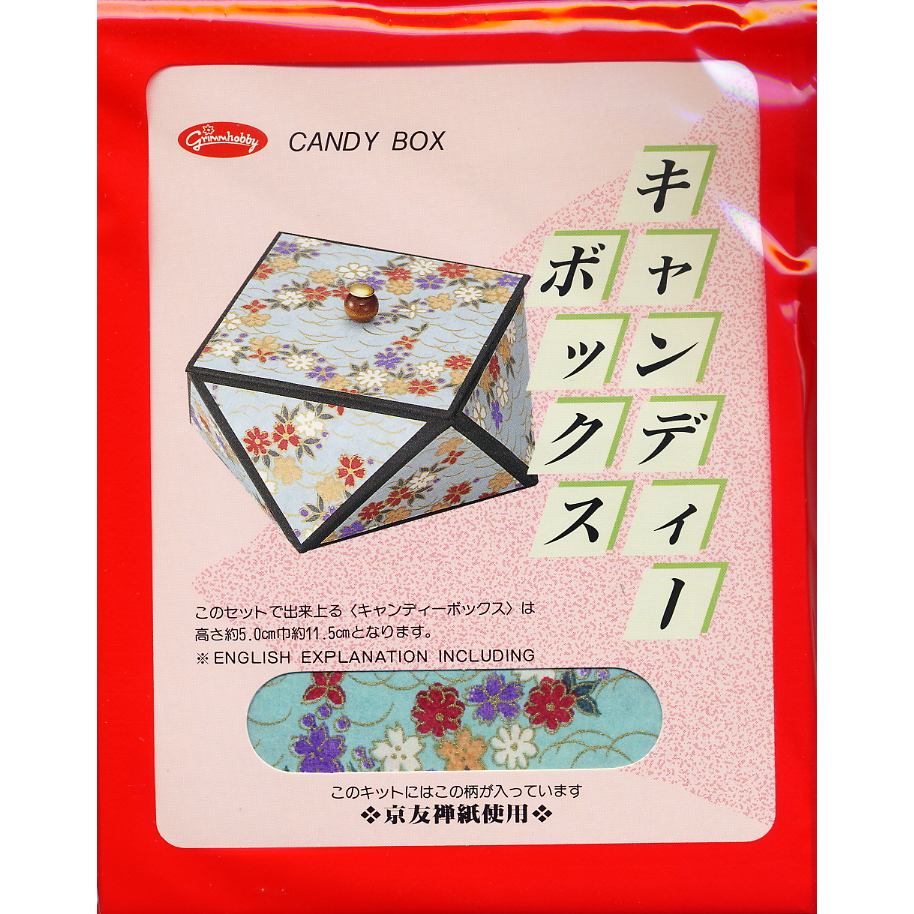 JP283479 Candy Box Washi Box Kit - www.HankoDesigns.com