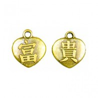 CM045 Gold Chinese Heart Charm - www.HankoDesigns.com 2014