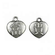 CM045S Silver Chinese Heart Charm - www.HankoDesigns.com 2014