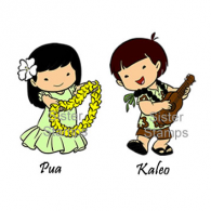Pua Kaleo Pair Sister Stamps unmounted rubber stamps - February www.HankoDesigns.com February 2015 Badge Release 27