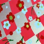 RKB7865 Washi Paper - Hanko Designs