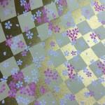 RKB8681  Washi Paper - Hanko Designs - 2015 Summer