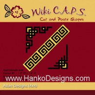 Asian Designs SDWC008 2015 Wiki CAPS Die