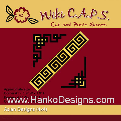 Asian Designs SDWC008 2015 Wiki CAPS Die